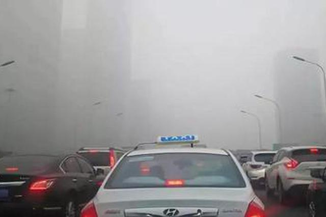 """西安机动车污染""""贡献率""""增加!今年如何治霾?"""