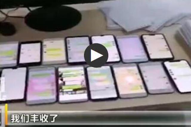 西安一培训机构招生后拍视频喊丰收了 教育局让整改