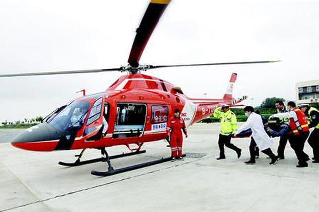 男子身体大面积烫伤 两地联动直升机转院紧急救治