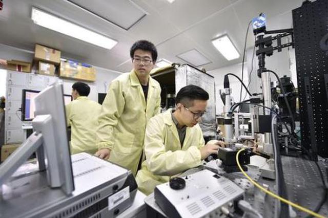 太阳能电池如纸可折叠 西安交大科研成果或将改变生活