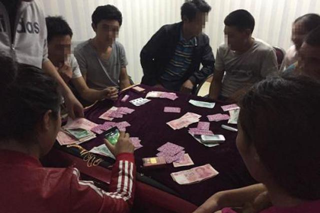 长安区8人赌博被一锅端 行政拘留10日罚款500元