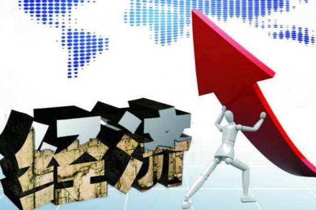 去年陕西省非公经济增加值为13238.6亿