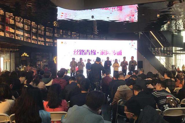 """西安200余名青年才俊在""""网红书店""""找寻幸福"""