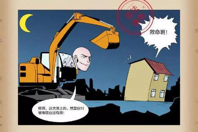 扫黑除恶丨曲江新区严惩黑恶犯罪,弘扬社会正义