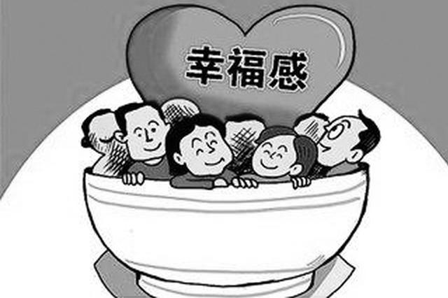 陕发布2018消费环境指数报告 消费环境指数西安第一