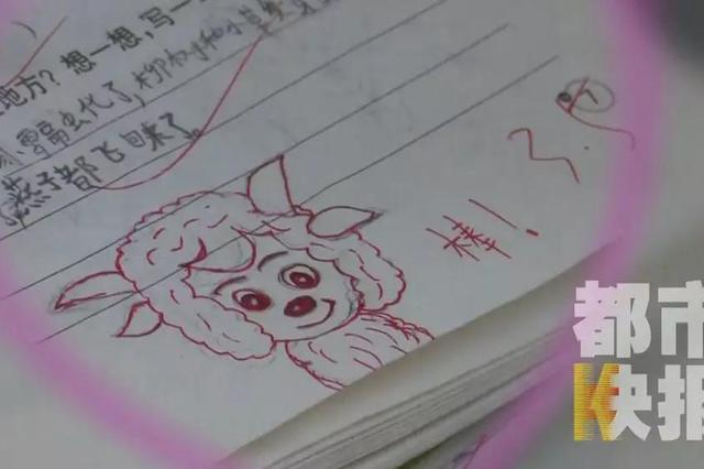 """榆林一老师用""""表情包""""批改作业 受学生热宠"""