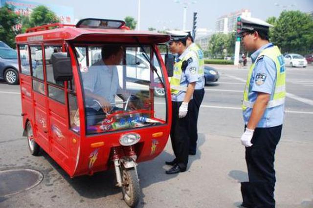 西安交警设400余处查处点 整治三轮车违法行为