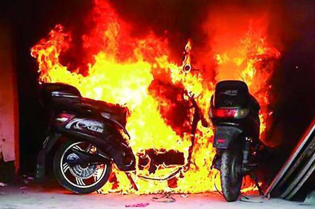 千万注意!西安4天3起火灾均与电动车有关