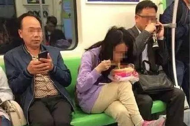 """西安地铁有""""禁食令"""" 多数乘客对此表示支持"""