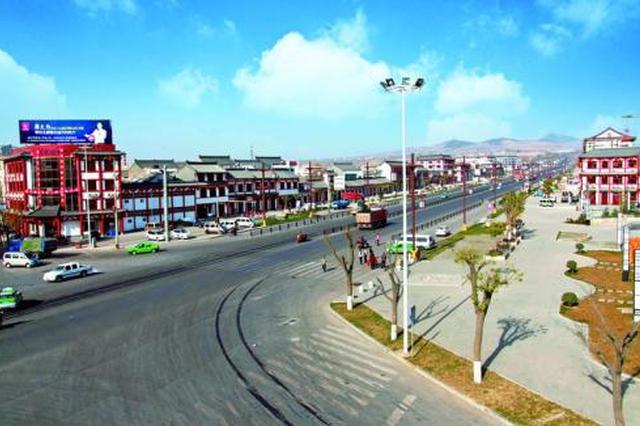 乾县50个重点项目集中开工 总投资66.8亿元