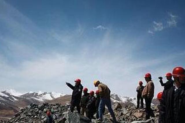 陕西省两项成果入选全国地质科技十大进展