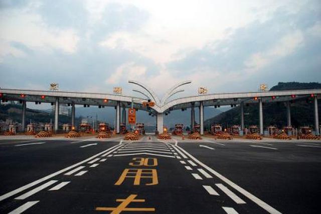 陕西首个高速ATC自助收费站来了 支持微信和刷卡