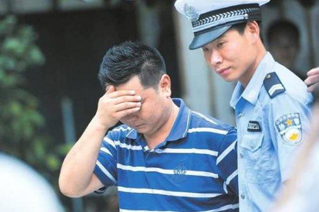 安康曝光9名终身禁驾人员名单 市民:应重拳打击