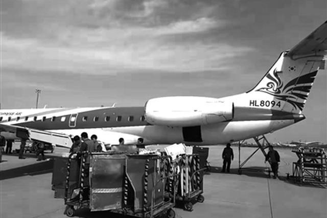 陕首例飞机进境维修业务启动 开拓国际民航维修市场
