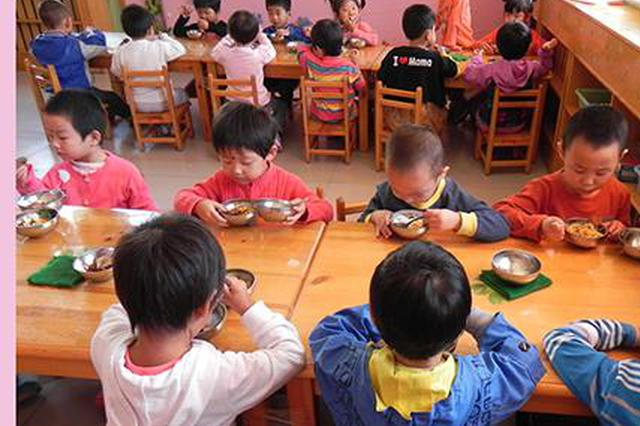 教育部:中小学幼儿园负责人应与学生共同用餐