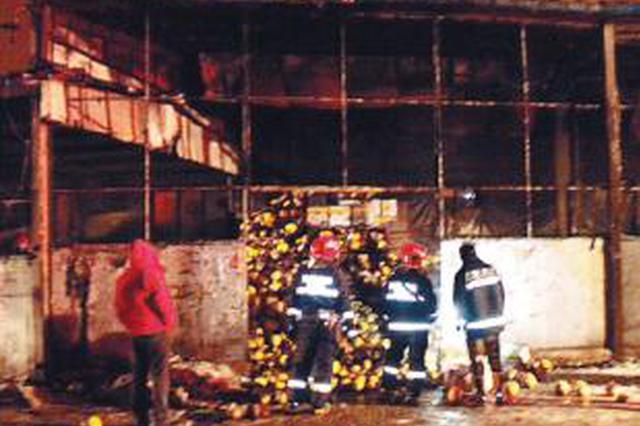 榆林横山一水果店铺被烧 幸未造成人员伤亡