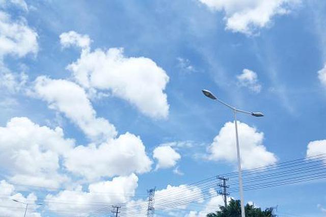 陕2月蓝天数同比减少5.5天 PM2.5平均浓度同比上升