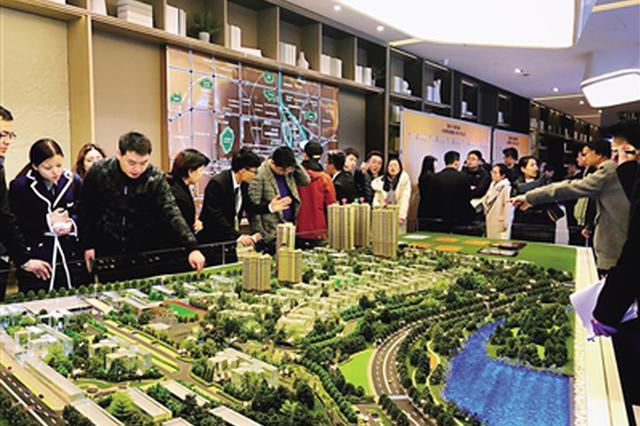 """3月份21个项目价格公示 西安楼市将""""稳中向好"""""""