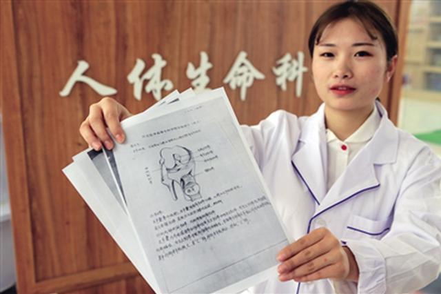 医专女生实验报告火遍网络 素描绘制骨骼结构图