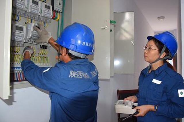 西安:11月15日前全面完成城市居民用电户表改造