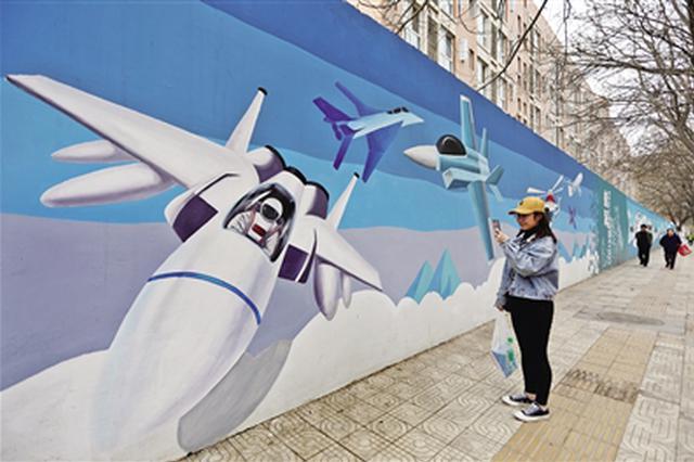 200余米主题彩绘亮相西安 吸引不少市民前去打卡