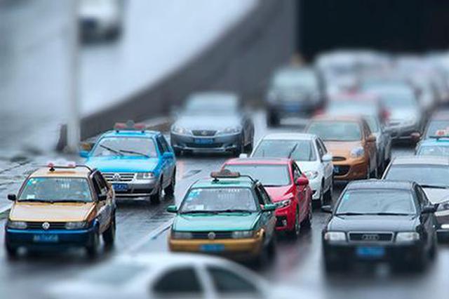 西安出租车行业重点整治黑恶势力和乱象