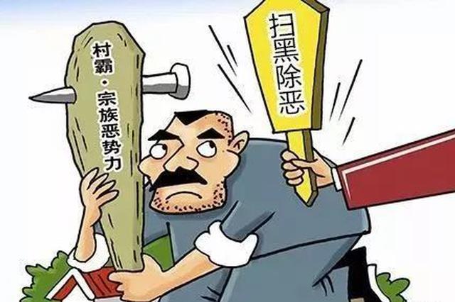"""鄠邑6人敲诈施工单位 得手后还给村民""""分红"""""""
