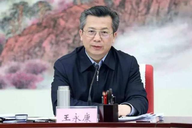 王永康任黑龙江副省长