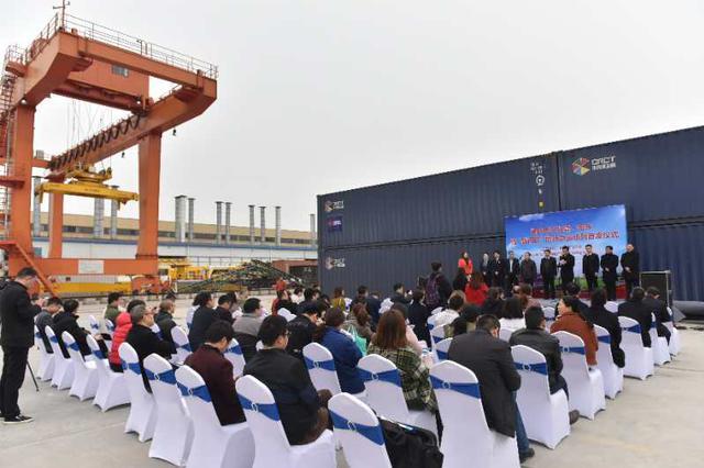 """西安港吹响中欧班列""""集结号"""" 践行高质量发展"""