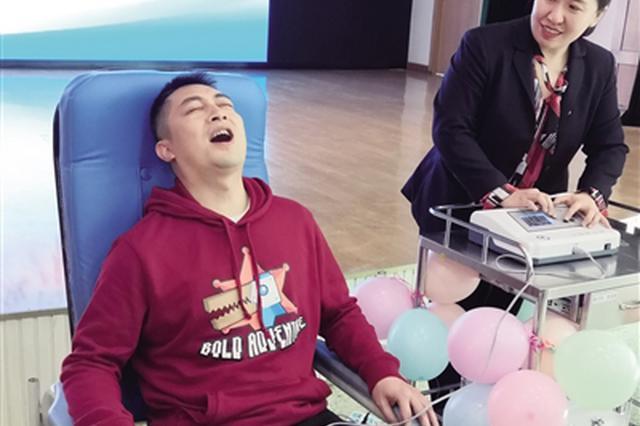 本周是第三个中国麻醉周 准爸爸体验生娃疼得泪奔