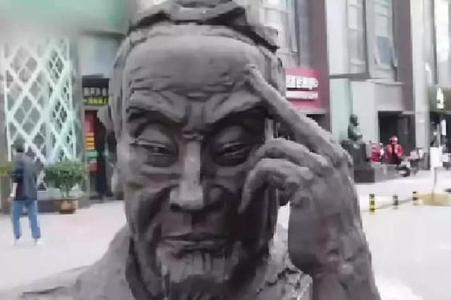 """西安一司马迁雕像被吐槽:看起来像""""头疼"""""""