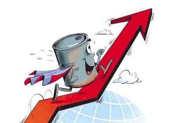 今起陕西省汽柴油价格上调 92号汽油每升涨0.07元