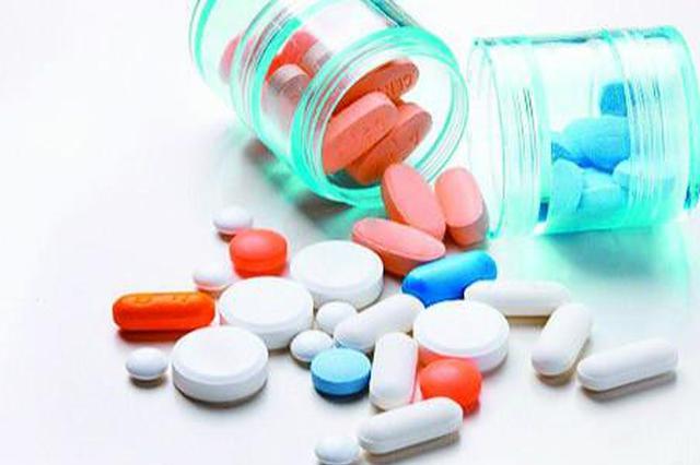 陕加强短缺药品储备基地管理 确保用药供应保障