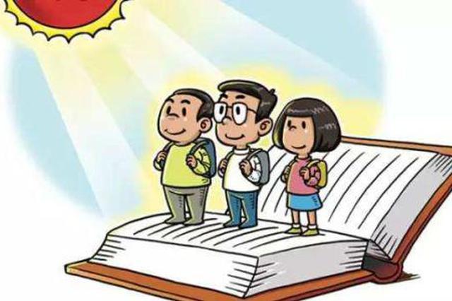 陕优化教育经费使用结构 优先保障中小学教师工资发放