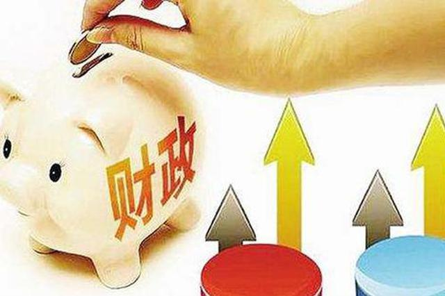 去年陕西7次专项审计整改 规范扶贫资金31.70亿
