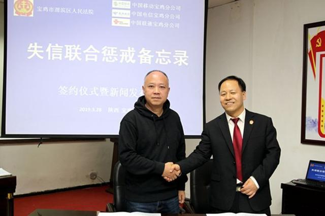 """宝鸡市渭滨法院对失信被执行人定制""""失信彩铃"""""""