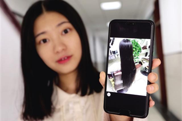 女研究生剪掉50厘米长发捐给化疗脱发患者