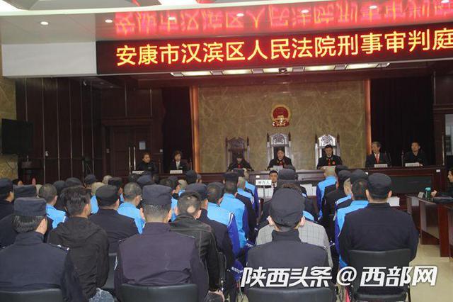 安康29人恶势力团伙打伤16名村民 终被判刑