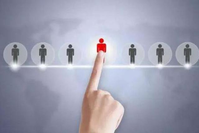 陕西将选拔高技能国家级人才 年龄在50岁以下