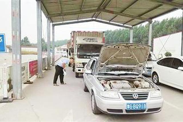 明起陕西所有车管所暂停注册登记业务 22日恢复