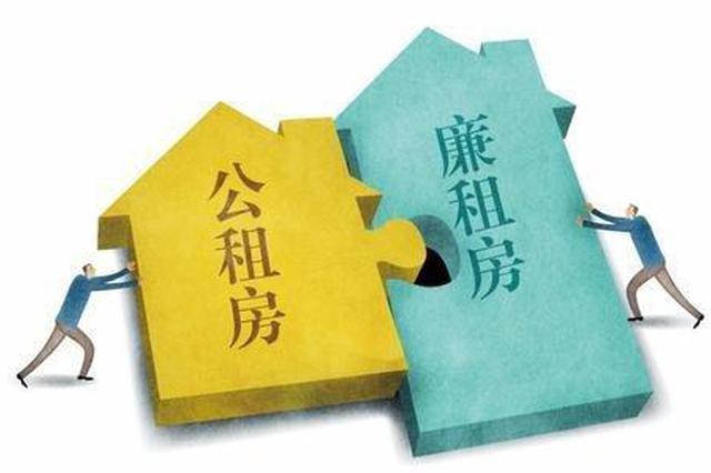 西安排查公租房小区隐患 租住户拒不整改将清退