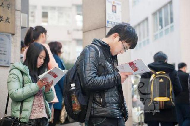 报考公务员笔试本周末进行 西安报考总人数43001人