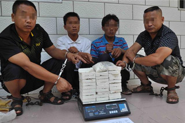 家族贩毒团伙被端21名嫌犯落网 查获毒品1600余克