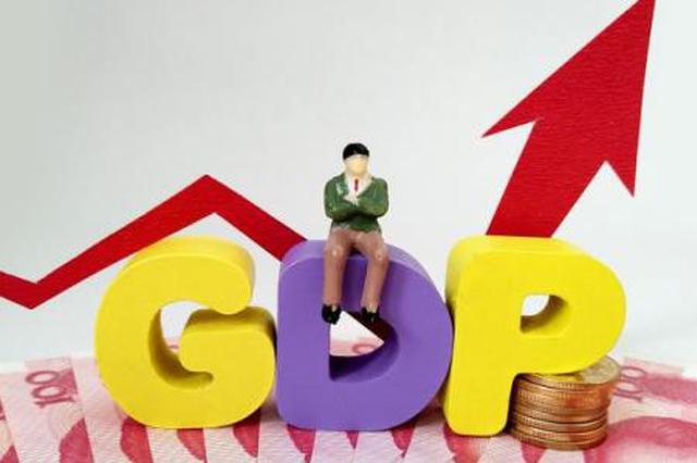陕西一季度GDP同比增长6.3% 进出口总值856.1亿元