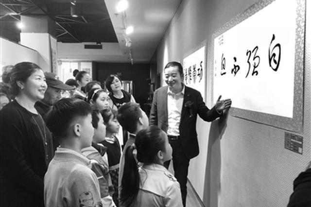 小学生书法课进展馆 教孩子写字要领融入思政课内容
