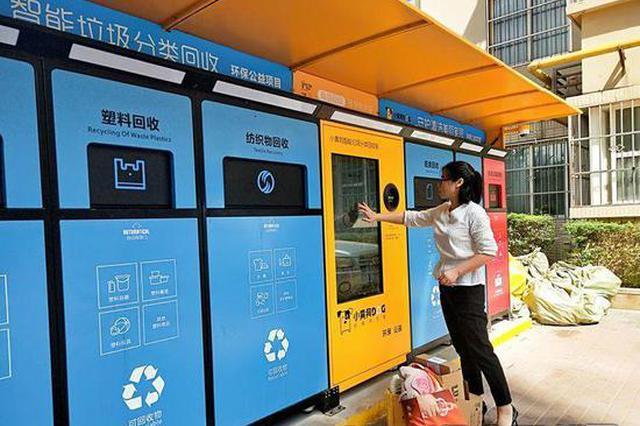 """垃圾无害化处理还有多远? 西安需要一场""""垃圾革命"""""""