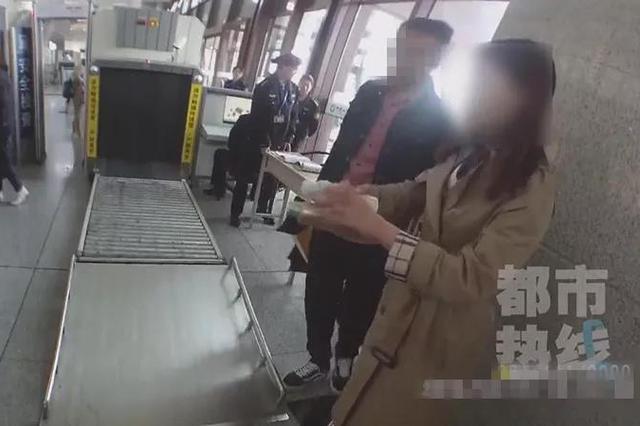女子携违禁品乘高铁并大骂工作人员 被行拘10日