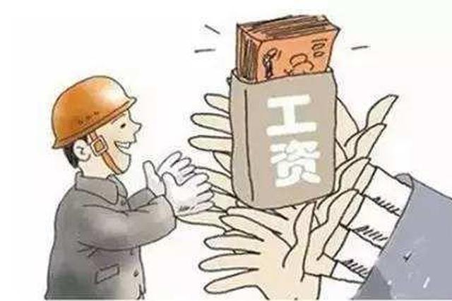 韩城公益性岗位工作人员被拖欠工资 已补发到位
