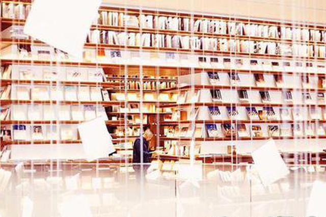 """""""网红""""书店VS旧书店 一个西安摄影师镜头的书香之城"""