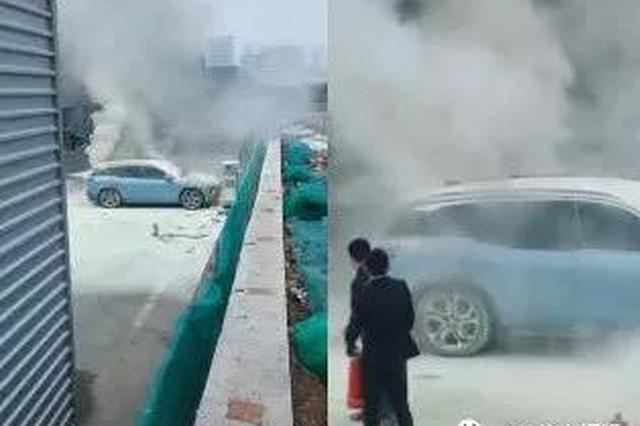 上海特斯拉自燃爆炸后 西安蔚来电动车也烧起来了